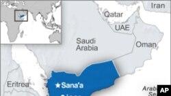 انفجار مرگبار در فابریکه مهمات یمن