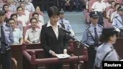 谷開來8月20日閱讀法庭遞交予她的判決書