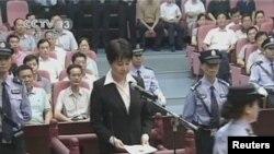 前政治局委員薄熙來妻子谷開來星期一在合肥被判處死緩