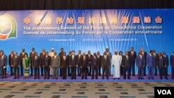 Inkokheli yamazwe aweAfrica emhlanganweni waleli zwekazi lele China owe FOCAC