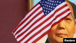 时事大家谈:拜登政府如何重新定义美中经贸关系?