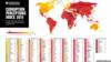 Україна на 130 місці у списку корупції - Transparency International