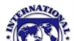 صندوق بين المللی پول می گويد اقتصاد جهانی ۵ درصد رشد داشته است