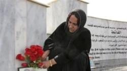 یادآوری فاجعه «حلبچه» و یادبود قربانیان آن در موزه بردباری شهر لس آنجلس