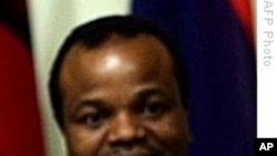 King Mswati III of Swaziland.