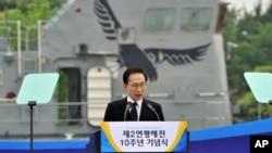 지난달 29일 제2연평해전 10주년 기념식에 참석한 이명박 한국 대통령.