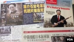 外媒报道电影《开罗宣言》争议及二战历史