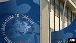 Италия готовится к саммиту «Большой восьмерки»
