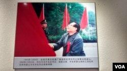 江泽民为韶山毛泽东铜像揭幕 (2016年12月中旬,美国之音艾伦拍摄)