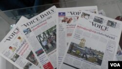 The Voice Daily ေန႔စဥ္သတင္းစာ။ (ဧၿပီလ ၁ ရက္၊ ၂၀၁၃)။