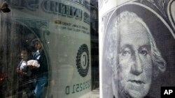 Beberapa perusahaan besar AS ikut menyimpan cadangan uang tunai di luar negeri untuk menghindari pajak (foto: ilustrasi).