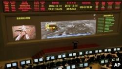 Kineska kontrolna soba za misiju rovera na Mesecu