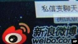 چین: انٹرنیٹ بلاگز پر اپنا نام رجسٹر کرائیں