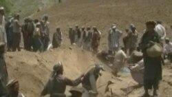 دو زمين لرزه قوی هتدوکش (افغانستان) را لرزاند