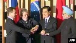 ბრიკსის (BRICS) წევრები ევროპის დახმარებაზე ზრუნავენ