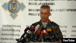 乌克兰国家安全和防务委员会发言人李森克
