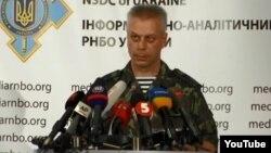 Juru bicara militer Ukraina Andriy Lysenko menuduh pasukan Rusia terlibat pertempuran di Ukraina timur (foto: dok).