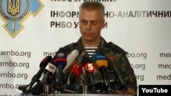 Andriy Lysenko, juru bicara Dewan Keamanan dan Pertahanan Nasional Ukraina (foto: dok).