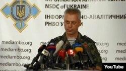 Phát ngôn viên Hội đồng An ninh Quốc gia Ukraine Andriy Lysenko.
