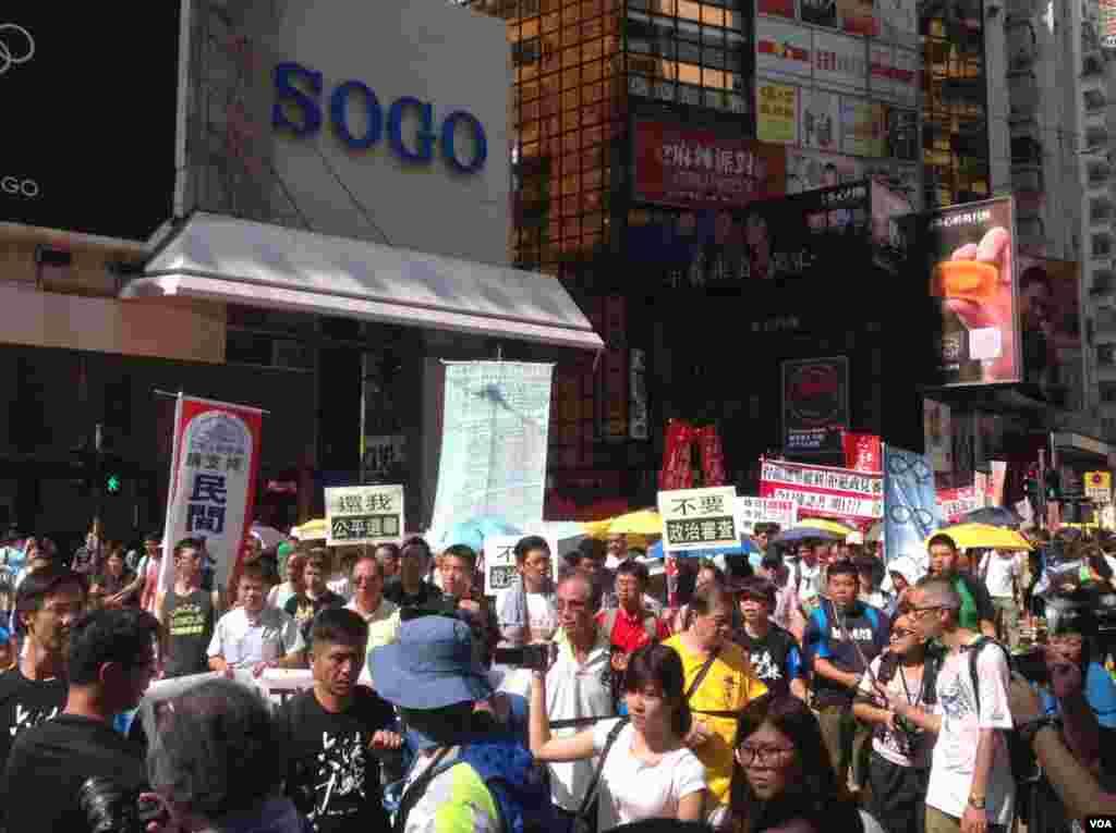 香港泛民舉行抗議選舉政治篩選遊行(美國之音海彥拍攝)