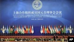 Chủ tịch Trung Quốc Hồ Cẩm Đào chủ tọa phiên bế mặc hội nghị Tổ chức Hợp tác Thượng Hải