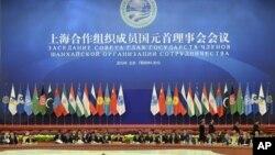 """今年6月""""上海合作組織""""在北京人民大會堂舉行會議。(資料圖片)"""
