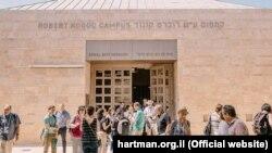 انستیتوی شالوم هارتمن یک نهاد آموزشی و تحقیقاتی یهودیان است که در اسرائیل و شمال قاره آمریکا فعالیت دارد.