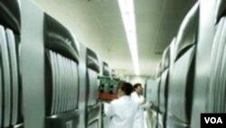 Supercomputer buatan Tiongkok di kota Tianjin dikabarkan sekitar 1,4 kali lebih cepat daripada supercomputer Amerika.
