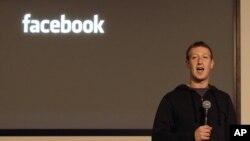 PrivateCore puede proteger facebook de malware persistente, acceso físico no autorizado, y dispositivos de hardware maliciosos.