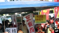 台湾反核抗议者6月13号提出诉求