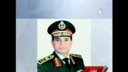 Consejo de seguridad de la ONU convocó reunión de emergencia por Egipto