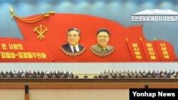북한 평양에서 지난 25일 김정은 국방위원회 제1위원장이 참석한 가운데 노동당 제8차 사상일꾼대회가 열렸다고 조선중앙통신이 26일 보도했다.