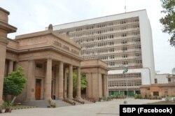 سٹیٹ بینک آف پاکستان۔ فائل فوٹو