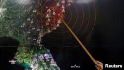 Район проведення КНДР ядерного випробування