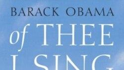 انتشار کتاب کودکانی به قلم پرزیدنت باراک اوباما