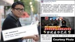 知名专栏作家库斯克被迫封笔(苹果日报图片)