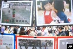 中港家庭權益會在今年香港七一大遊行呼籲各界關注中港家庭面對的困難