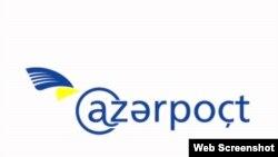 Azərpoçt