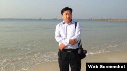 Pembangkang China, Xie Yang (foto: dok).