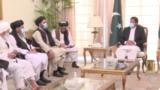 Prime Minister of Pakistan Imran Khan met Afghan Taliban delegation in Islamabad.