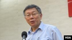 台北市长柯文哲2019年8月1日宣布成立台湾民众党