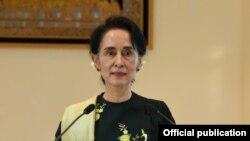 缅甸外交部长昂山素季