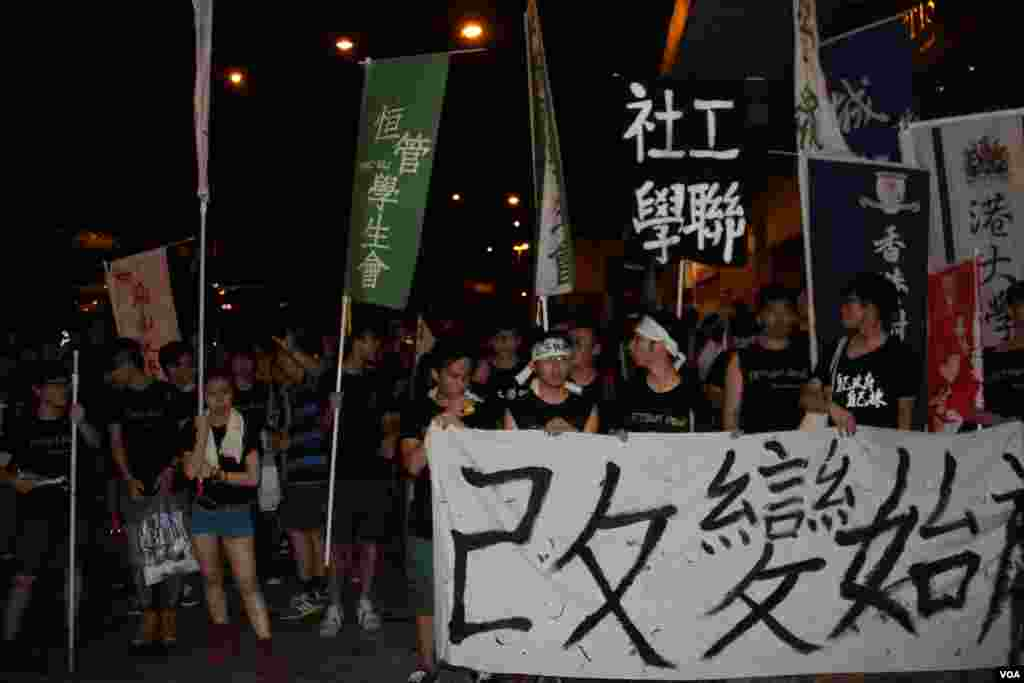香港学联成员向中联办游行多次遭警方堵截 (美国之音海彦拍摄)