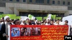 تجمع مخالفان تفاهم لوزان مقابل مجلس شورای اسلامی - سه شنبه