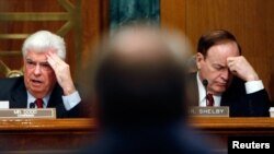 Một cuộc điều trần tại Ủy ban Ngân hàng Thượng viện Mỹ.