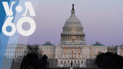 Новости США за минуту - 5 июня 2021