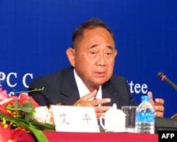 亚洲政党国际会议联合主席德贝内西亚