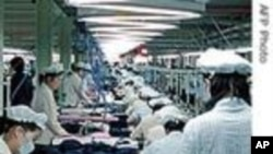 한국 내 대북 교역업체들, 올해 남북교역 증가 전망