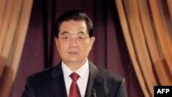 Չինաստանի նախագահն ԱՄՆ կատարած այցի վերջին օրն անցկացրել է Չիկագոյում