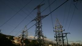 Laborator për kursim të energjisë në ndërtesa